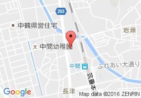 中村整形外科 デイケアセンター