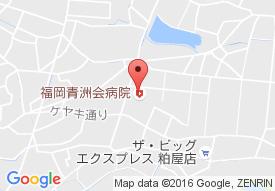 福岡青洲会病院通所リハビリセンター