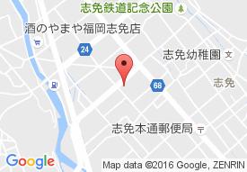 青洲会クリニック 通所リハビリテーションセンター