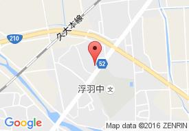 浮羽クリニック通所リハビリテーション