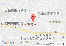 トラバーユ長崎