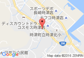 近藤医院デイケアセンター