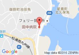 医療法人社団昌徳会田中病院