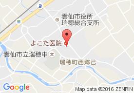 医療法人社団穂仁会よこた医院の地図