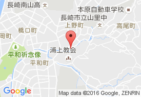 平田クリニックすこやかデイケア