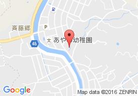医療法人 ぐびろ会 通所リハビリテーション月木庵