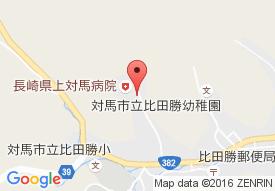 長崎県上対馬病院