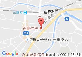 福島病院指定通所リハビリテーション室