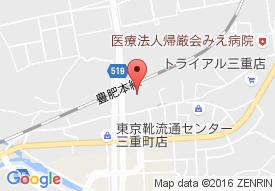 デイケアセンター多田整形外科