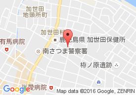 吉井クリニック