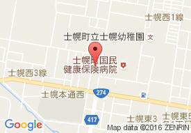 士幌ひまわり館