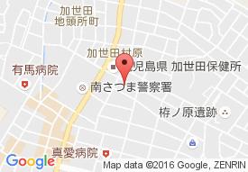 ラポール吉井 デイケア