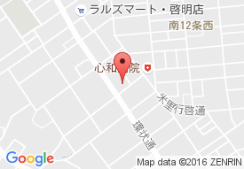 有料老人ホーム アイケア札幌(旧名称:グループホームアイケア札幌)