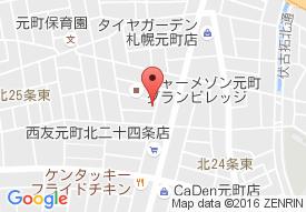 ニチイケアセンター元町