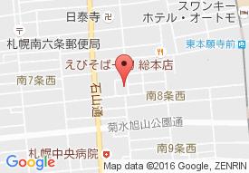 信寿園 デイサービスセンター