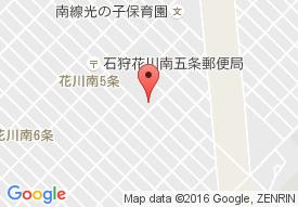 石狩市花川南老人デイサービスセンター