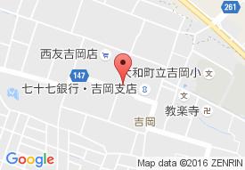 大和町デイサービスセンターすずらん