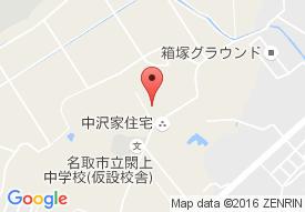 名取市デイサービスセンター 光松苑