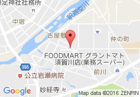 丸光産業株式会社 丸光ケアサービス 須賀川支店