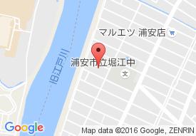コミュニケア24 癒しのデイサービス浦安ふじみ館