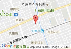 ゆうとぴ庵神戸・石屋川