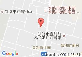 釧路市音別町認知症高齢者グループホーム