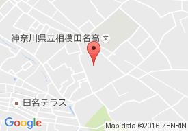 柴胡苑デイサービスセンター
