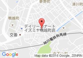 グループホーム たのしい家 湊川