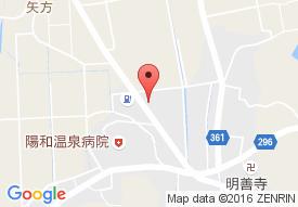グループホーム堀田の家