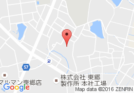 愛厚ホーム東郷苑デイサービスセンター