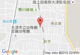 南志賀の里ディサービスセンター