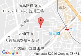 吉野診療所デイサービスセンターたんぽぽ