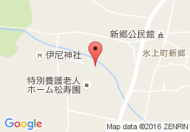 青葉荘デイサービスセンター