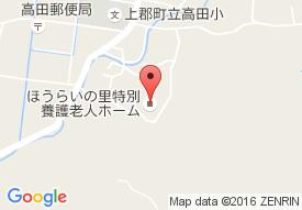 清音デイサービスセンター