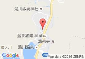 デイサービスセンター「湯ごりの郷」