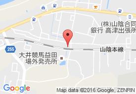 益田市デイサービスセンター湖水園