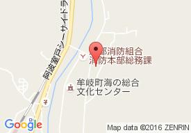 社会福祉法人 若穂会 デイサービスセンター あい