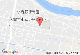 株式会社 ニチイ学館 ニチイケアセンター小森野