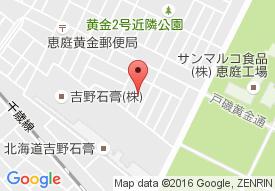 ニチイケアセンター恵庭