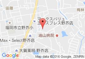 野芥デイサービスセンター