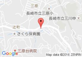 有限会社こころ デイサービスセンターこころ三原