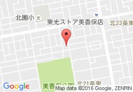 ヒューマンライフケア大倉湯2号館