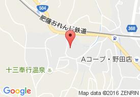 デイサービスセンター野田の郷