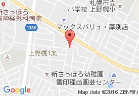 グループホーム菜の花 上野幌館