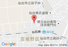 短期入所生活介護施設福田町