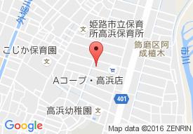 グループホームCHIAKIほおずき姫路阿成