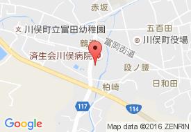 川俣ホーム