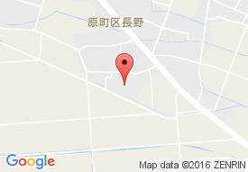 特別養護老人ホーム 竹水園