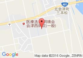 特別養護老人ホーム会津敬愛苑