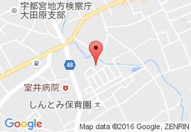 大田原ケアセンターそよ風